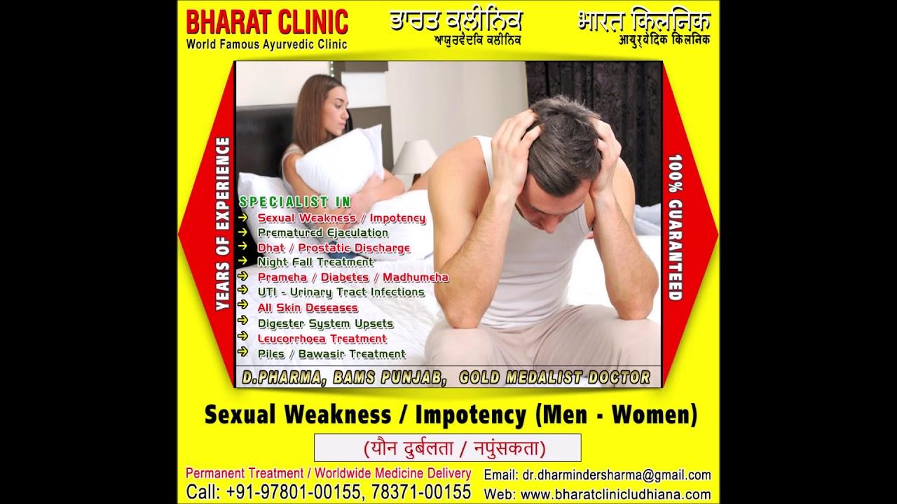 piller for at forsinke ejakulation i Indien