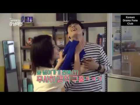 My ID Is Gangnam Beauty Behind The Scene |  Gangnam Beauty Funny Behind The Scene Moments