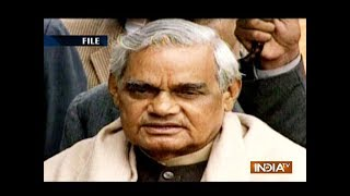 Atal Bihari Vajpayee Health: Mahesh Sharma looks disappointed after vi