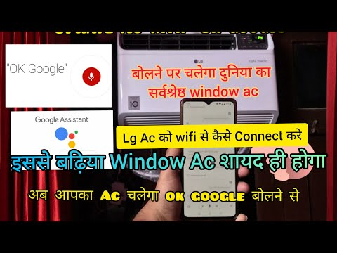 """How to Connect LG AC with WIFI - 2020 