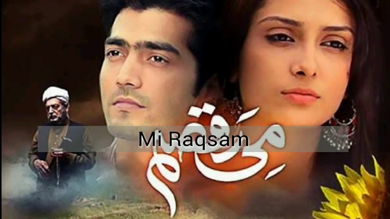 Top 10 Pakistani Drama serials (2012)