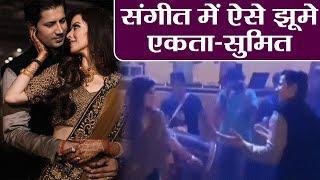 Sumeet Vyas & Ekta Kaul ROMANTIC Dance on their Sangeet Ceremony; Watch Video   FilmiBeat
