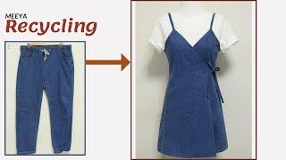 DIY Recycling Jeans 청바지리폼 Dress 끈 원피스 뷔스티에 Reform Old Your Clothes 옷 만들기 청치마 Skirt Refashion