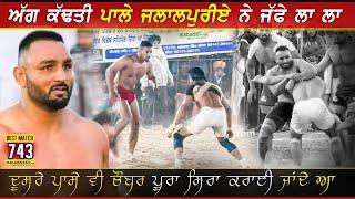 743 Best Match | Sarhala Ranuan Vs Royal King USA | Ladhran (Nakodar) Kabaddi Cup 15 Feb 2020