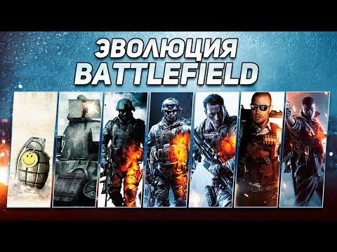 Полное прохождение Battlefield 4