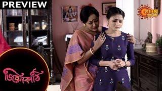 Jiyonkathi - Preview | 3rd Dec 19 | Sun Bangla TV Serial | Bengali Serial