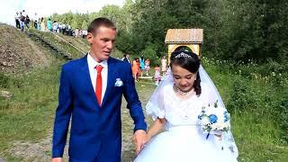 Денис Линара русско-башкирская свадьба