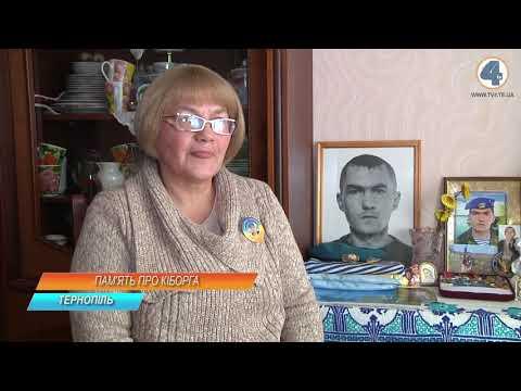 TV-4: Матір загиблого кіборга Івана Вітишина досі по крихті збирає відомості про останні дні життя сина