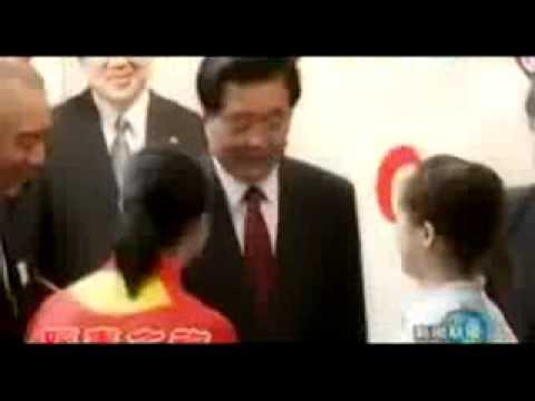 Super star China President Hu Jintao 涛哥 我们爱你