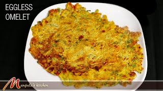 Eggless Omelet   Vegan Recipe By Manjula
