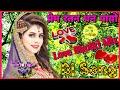 Prem Ratan Dhan Payo Dj Remix Song New Bollywood Dj Remix Super Hit Hindi Song Lov Song Dj Vikash  Mp3 - Mp4 Download