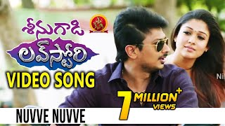 Seenugadi Love Story Full Video Songs || Nuvve Nuvve Video Song || Udhayanidhi Stalin, Nayanthara
