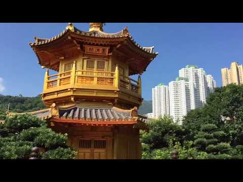 Nan Lian Garden - Diamond Hill Hong Kong