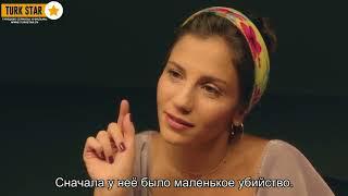маленькие преступления 6 серия русские субтитры подписываитесь