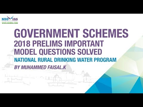 NATIONAL RURAL DRINKING WATER PROGRAM | IMPORTANT PRELIMS MODEL QUESTION SOLVED | SOCIAL JUSTICE