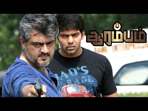 Arrambam | Arrambam Full movie Mass fight scenes | Ajith best Mass scenes | Ajith best fight scenes