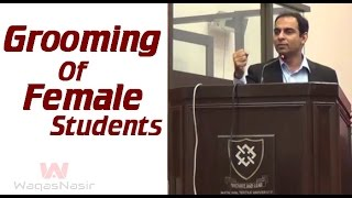 Grooming Of Female Students - In Hindi