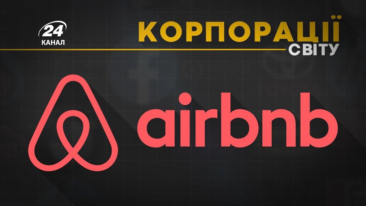 Як сайт Airbnb став успішним, Корпорації світу