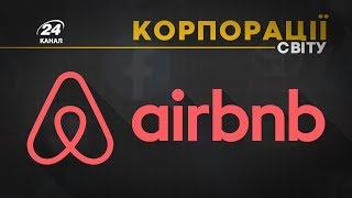 Gambar cover Airbnb, Корпорації світу