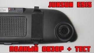 Видеорегистратор зеркало JUNSUN E515 на Android! Полный обзор + тест.