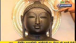 Jin Abhishek - Swastidham Jahajpur | Ep - 341