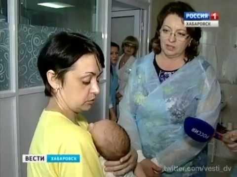 Вести-Хабаровск. Скандал в Краевом перинатальном центре