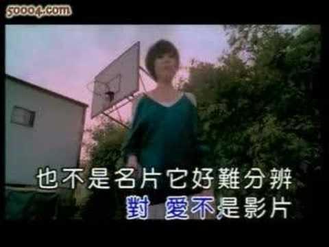 Guo Mei Mei - Zuo Shou Bian