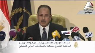 الإخوان وحماس: لا علاقة لنا باغتيال النائب العام بمصر