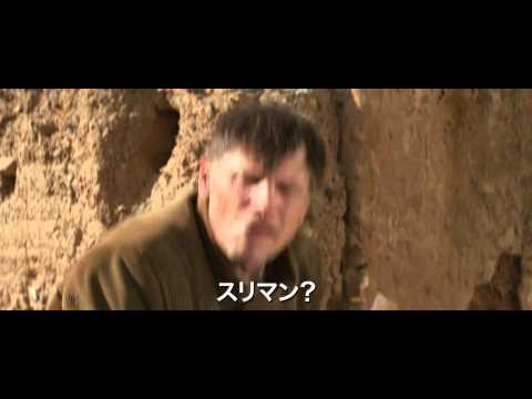 映画『涙するまで、生きる』予告編