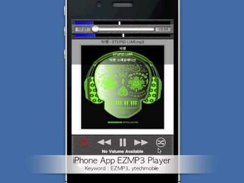 빅뱅 - STUPID LIAR Ver. EZMP3 Player
