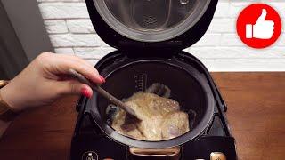 Мало кто знает этот способ Легкий одновременно Невероятно вкусный рецепт курицы в мультиварке