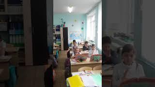 Урок литературного чтения 4класс