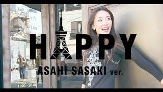 """Happy """"WE ARE FROM TOKYO""""( SasakiAsahi ver. ) - Pharrell Williams cover Thumbnail"""
