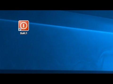 """""""Чистилка""""программа чистки браузеров.из YouTube · Длительность: 4 мин48 с  · Просмотры: более 1.000 · отправлено: 6-3-2017 · кем отправлено: ПРОГРАММНОЕ ОБЕСПИЧЕНИЕ"""