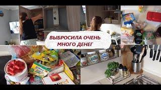 Фото Расхламление кухни. МОТИВАЦИЯ на уборку 🧹🧽 Организация и хранение
