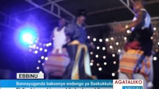 Bannayuganda bakoonye endongo ya Ssekukkulu thumbnail