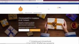 Халявные 60 рублей за 10 минут  Без вложений!