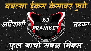 Vesavchi paru dj song download pagalworld