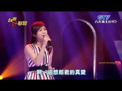 吳申梅 /孤戀花/[台灣好歌聲]