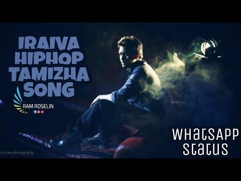 HipHop Iraiva/Lyrics Version