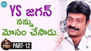 Actor Rajasekhar Exclusive Interview - Part #12...