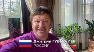 Звезды «Славянского базара» поддержали витебских медиков