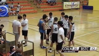 Publication Date: 2018-07-03 | Video Title: 2018學界籃球馬拉松 文理(九龍)VS善德