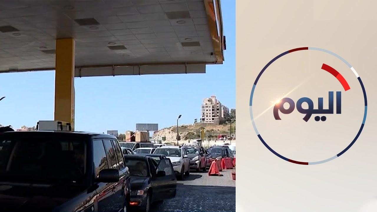 تردي الأوضاع الاقتصادية والمعيشية في لبنان  - 14:56-2021 / 6 / 17