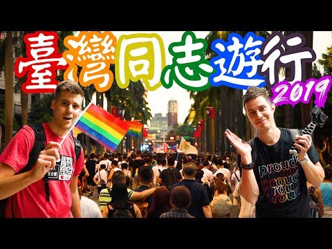 Taiwan Pride 2019 - Largest Pride Parade In Asia!