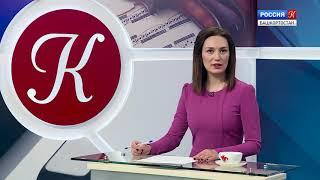Смотреть видео Россия-Культура. Башкортостан. Первый сольный концерт Айгуль Ахметшиной онлайн
