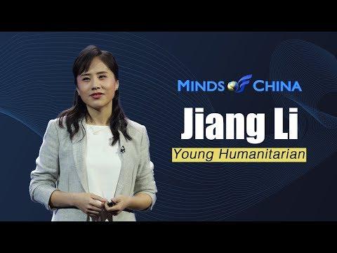 Doctor Without Borders: A young humanitarian Jiang Li (full version)