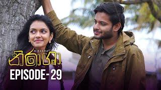 Nirasha | Episode 29 | සතියේ දිනවල රාත්රී 8.30 ට - (2019-01-11) | ITN Thumbnail