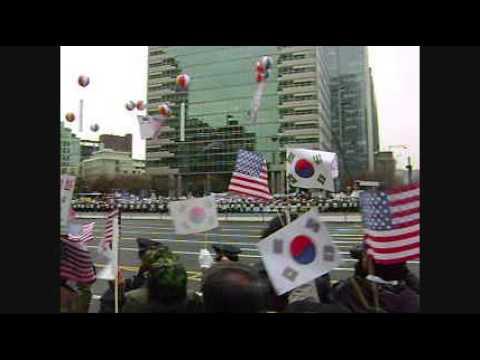 Obama Arrives in Seoul