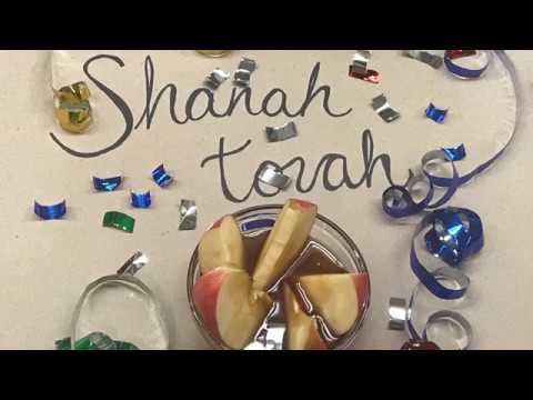 Presidential Message on Rosh Hashanah, 2019